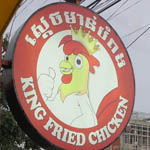 king-fraid-chiken-13