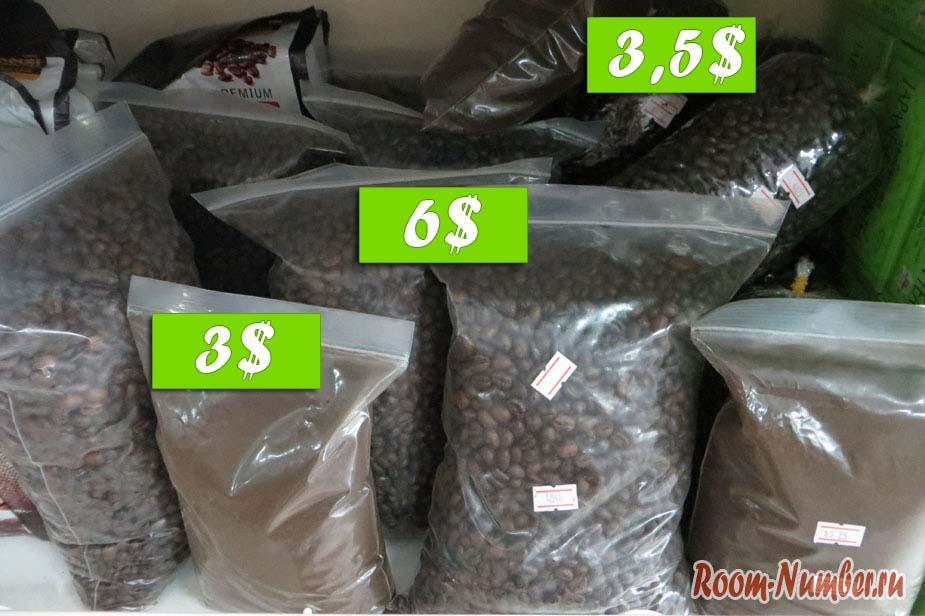 Кофе Камбоджа