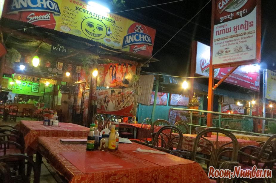 2 лучших кафе в Сиануквиле на наш вкус