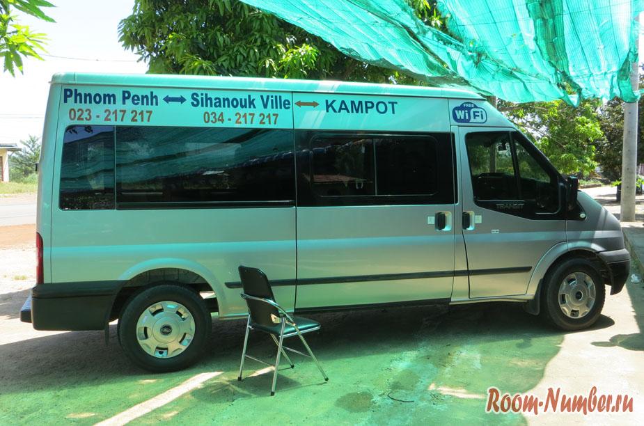 Переезд из Сиануквиля в Пном-Пень на минибасе