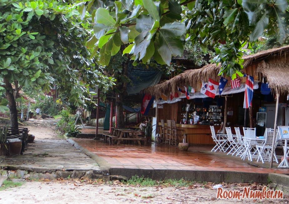 тропинка и бар