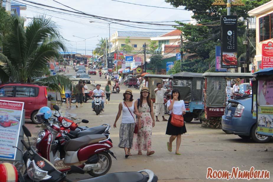 Сиануквиль, улица