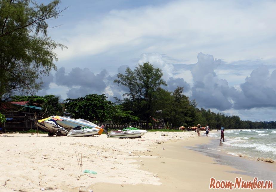 Пляж очутел