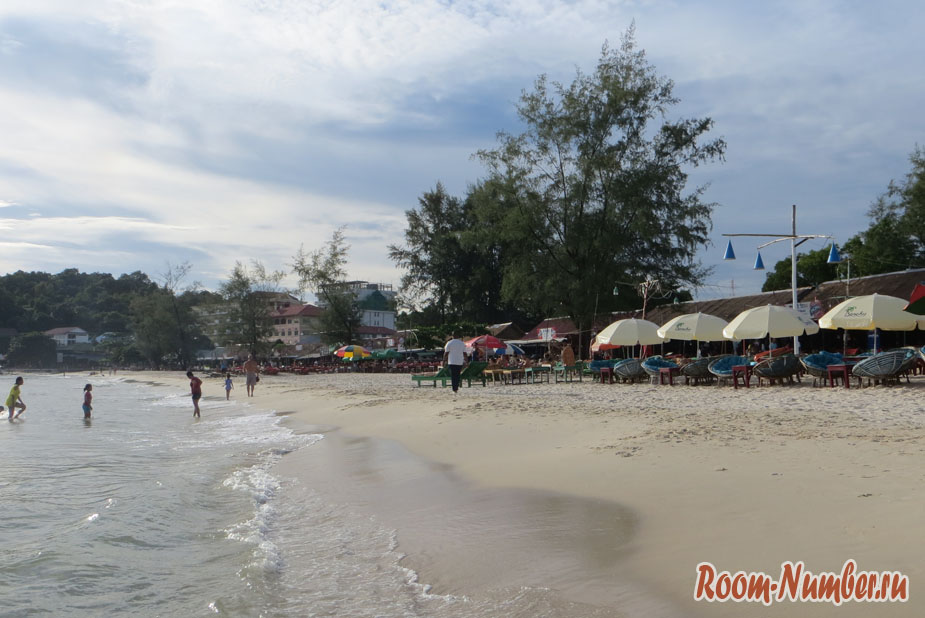 Пляж serengipity