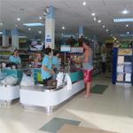 супермаркеты сиануквиля