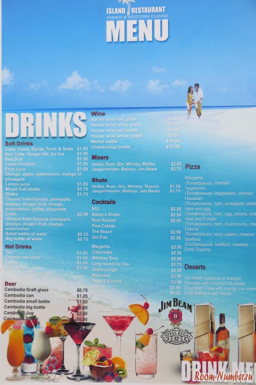 меню камбоджийского кафе