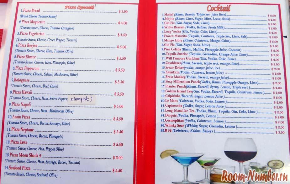 цены в кафе на алкогольные напитки в сиануквиле