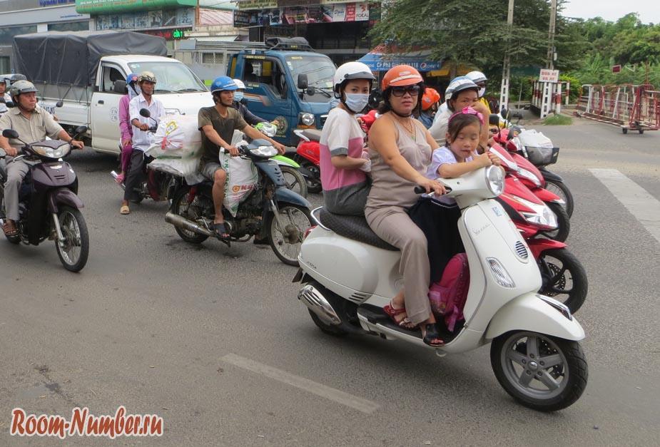 dorogi-vietnama-002