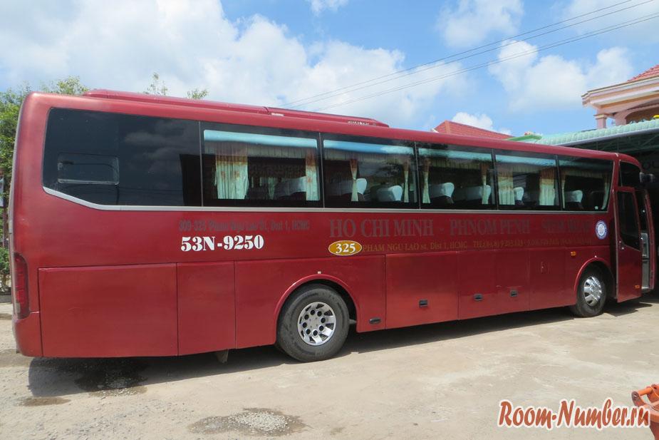 Как добраться из Пномпеня в Хошимин на автобусе. Наш путь по земле и воде из Камбоджи во Вьетнам