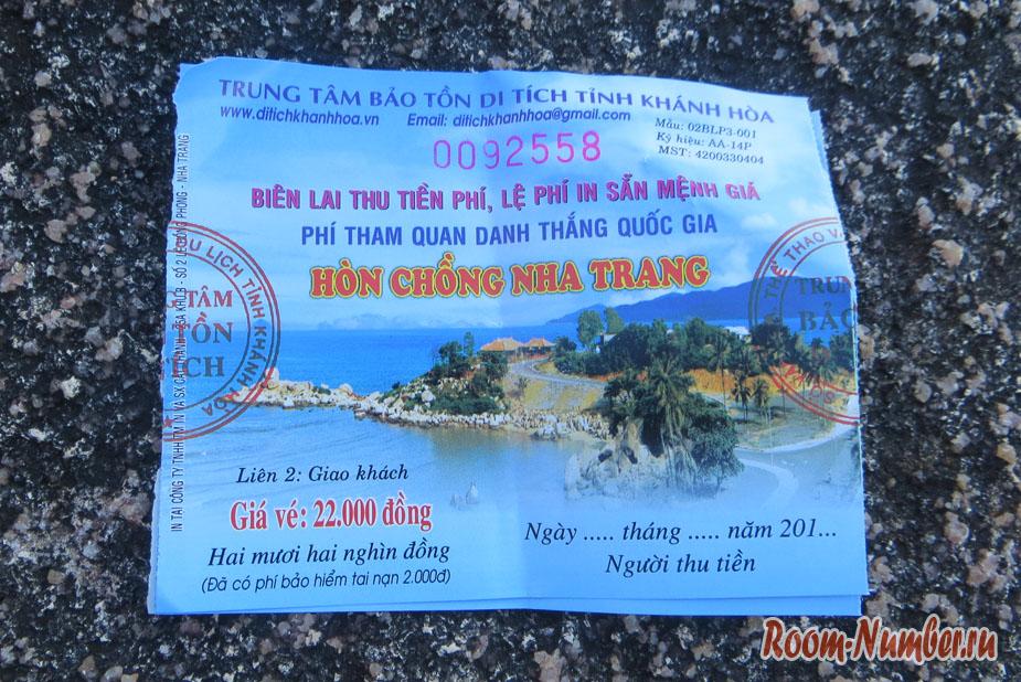 Сад камней в Нячанге. Мыс Хон Чонг — место где можно полазить или организовать свадьбу