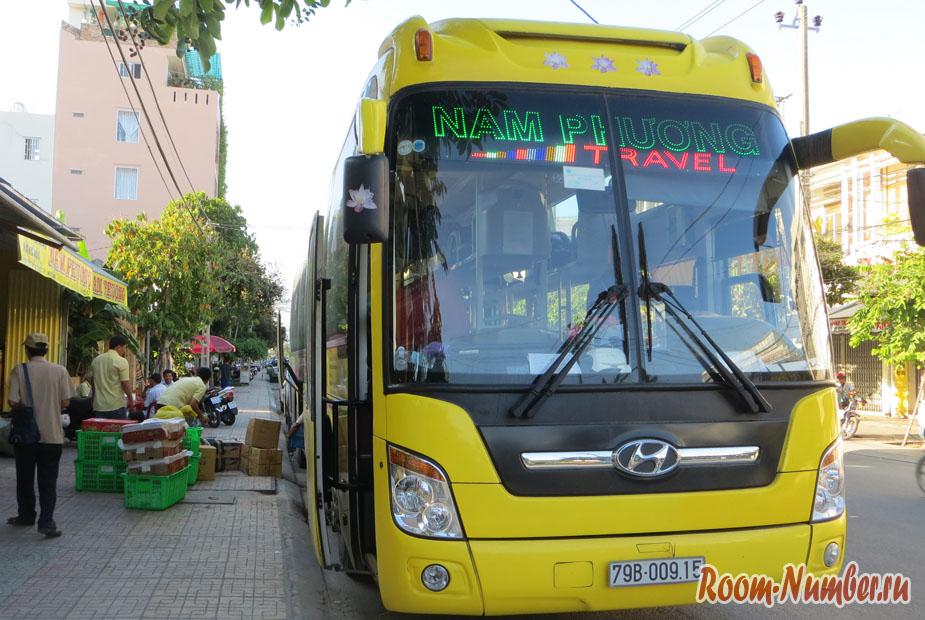 Kim Ngan Hotel — дешёвый отель в Нячанге, где можно остановиться на пару ночей