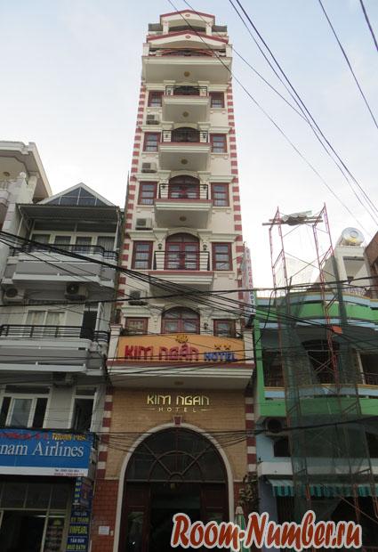 kim-otel-v-nachange-8