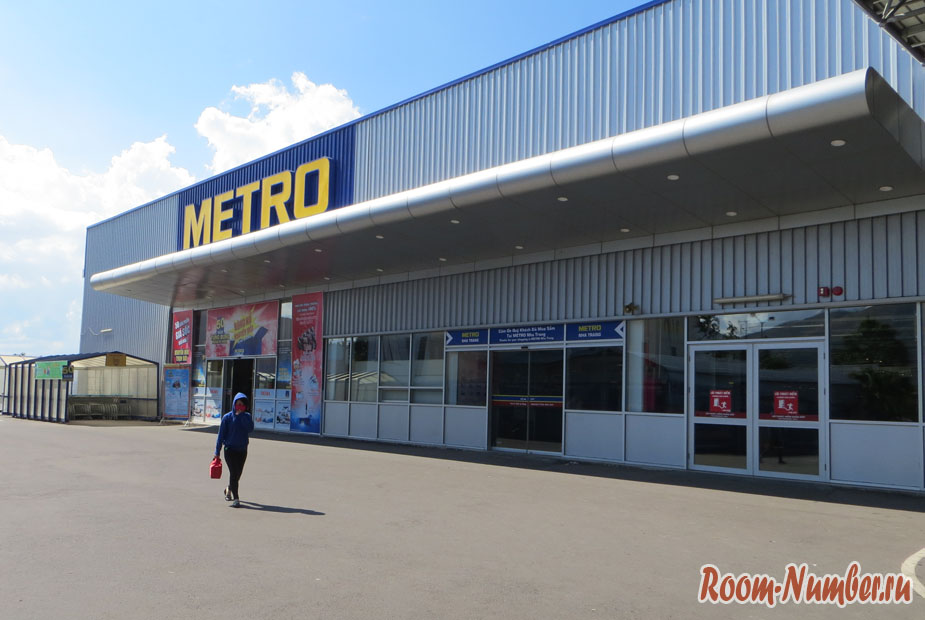 magazin-metro-v-nachange-3