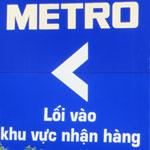 magazin-metro-v-nachange-4