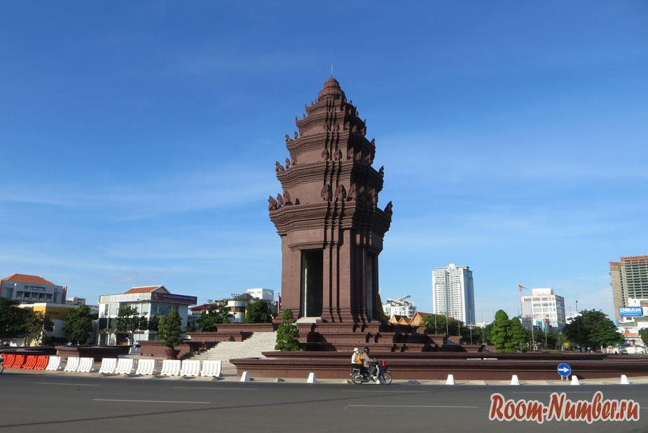 Монументы Пномпеня