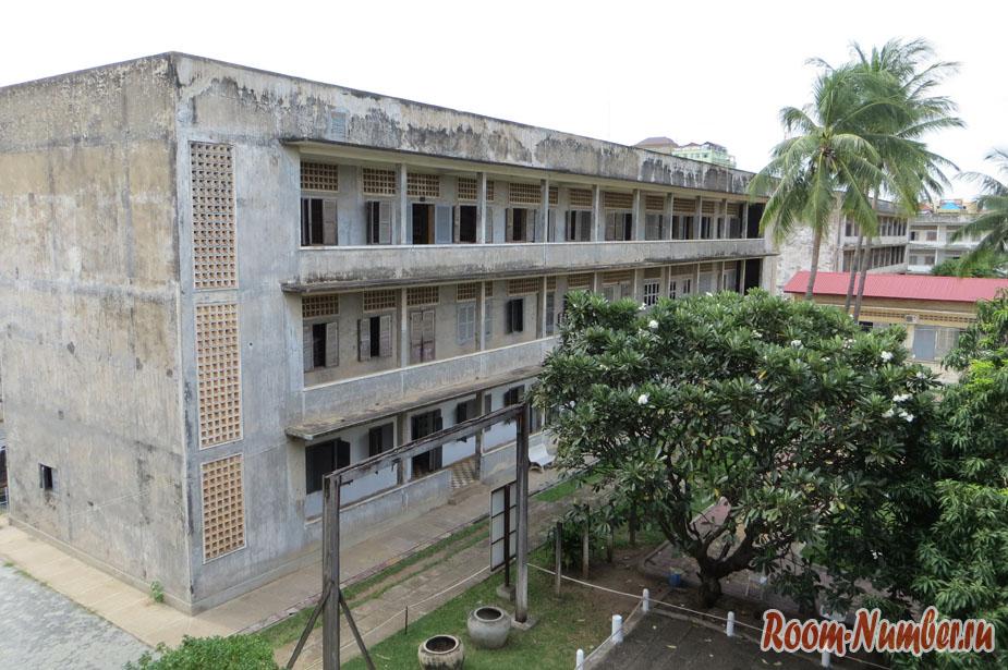 Туол Сленг: музей геноцида в Пном-Пене. Он же кровавая тюрьма S-21