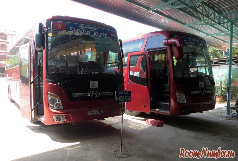 автобус хошимин - пномпень