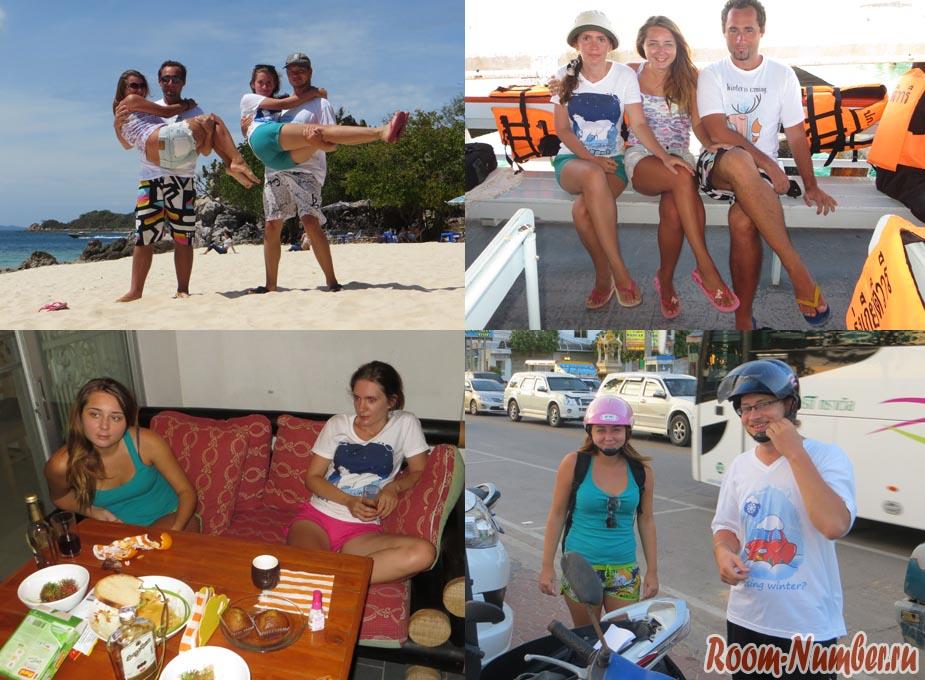 Оля и Женя, блог uehali.com