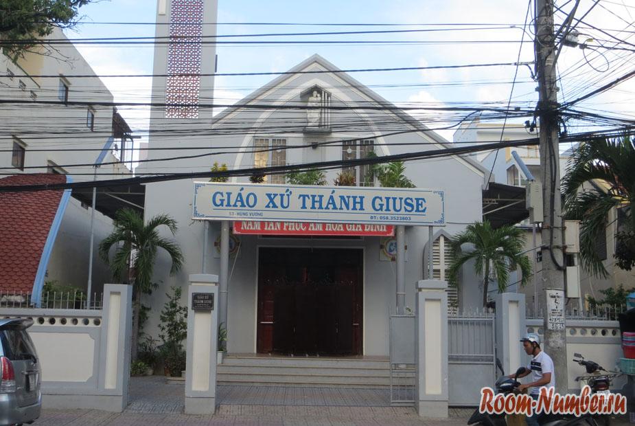 religia-vo-vietname-2