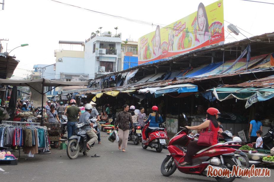 Нячанг рынок