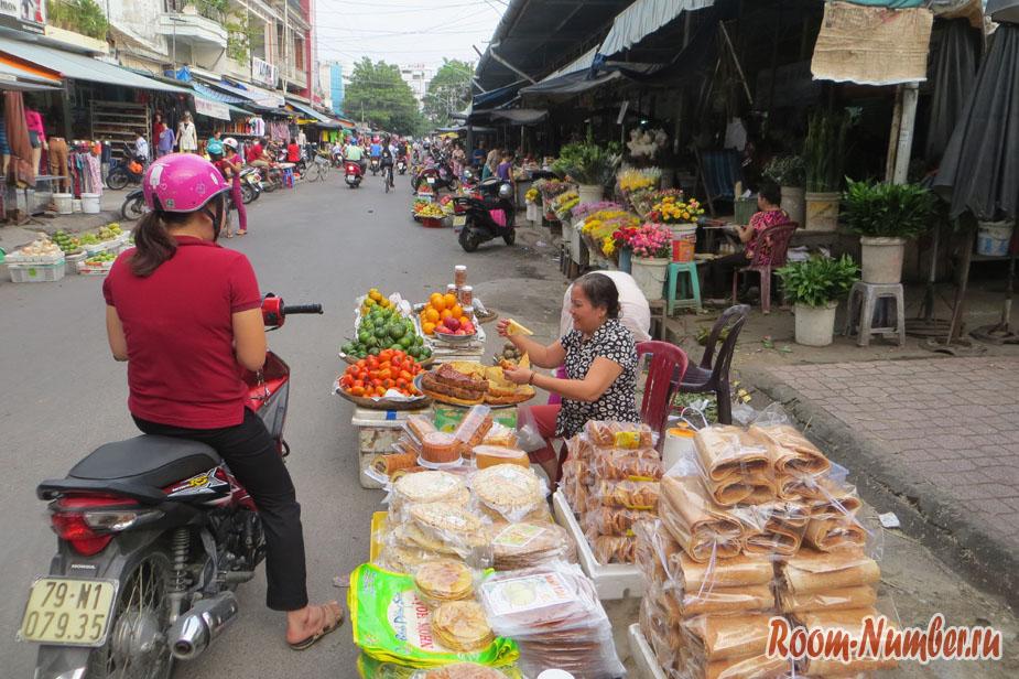 Xom Moi Market Нячанг