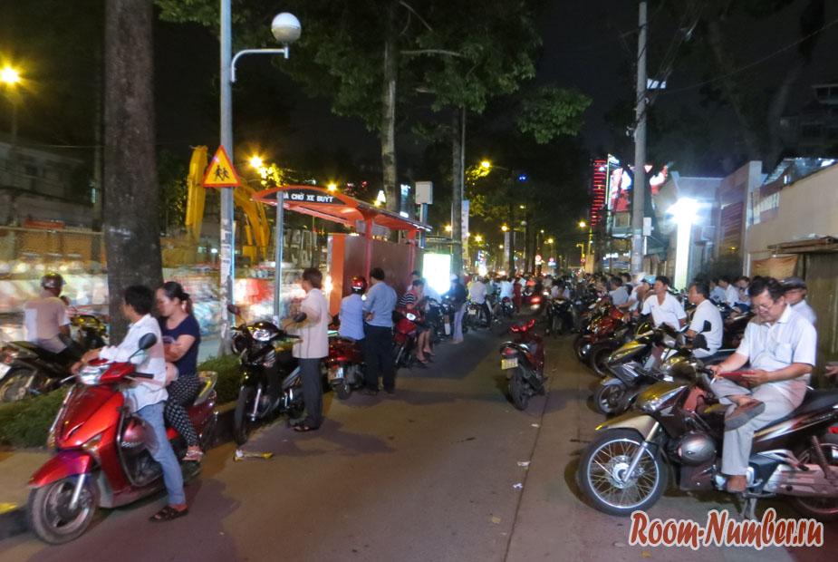 symashedchee-dvichenie-vo-vietname-2