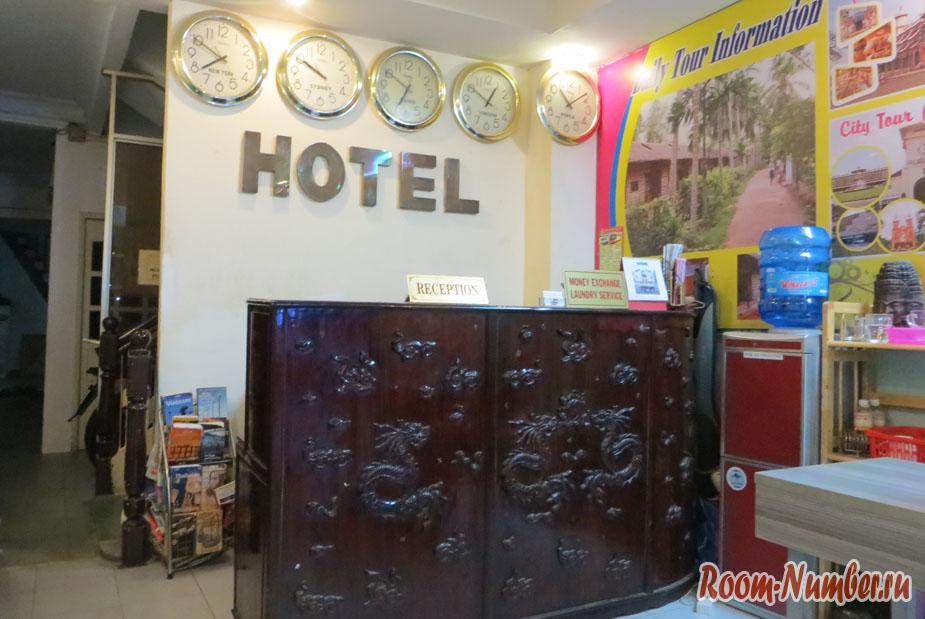 Недорогой отель в Хошимине