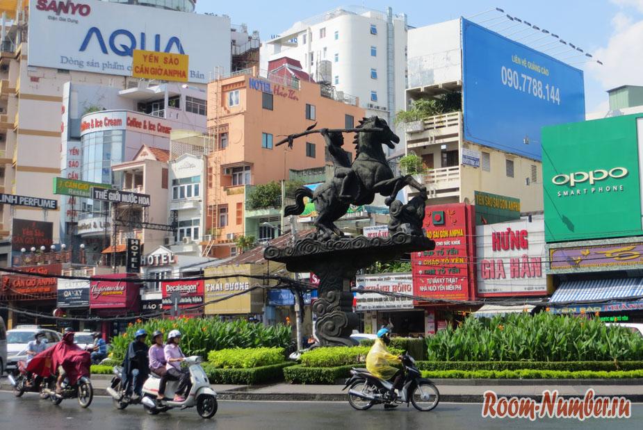 Хошимин, Вьетнам. Он же Сайгон