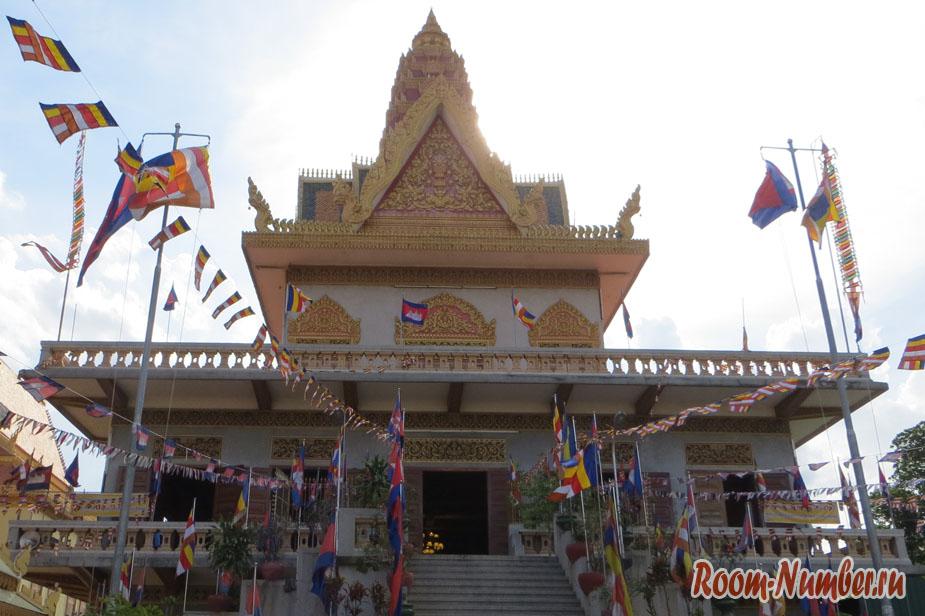 Ват Оуналом. Главный буддийский храм в Пномпене