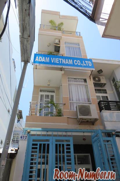 Adam Viet Nam Hotel – наше жилье в Нячанге