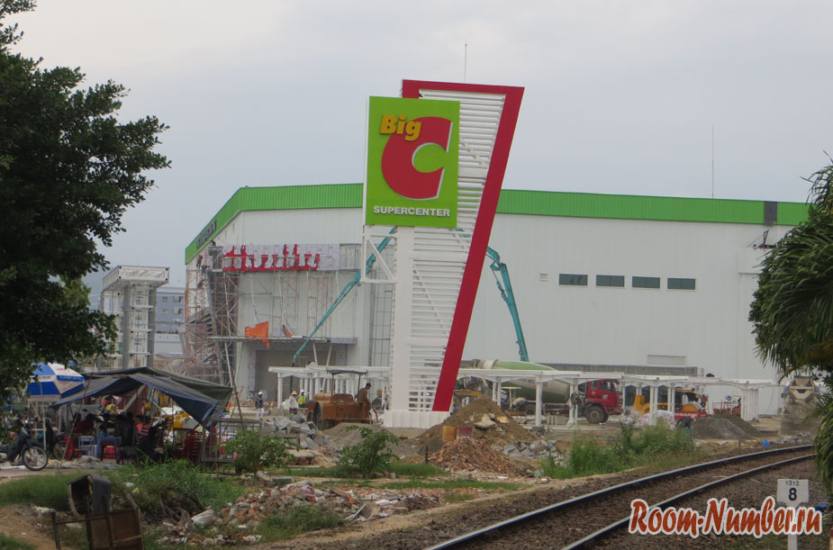 Big C Нячанг