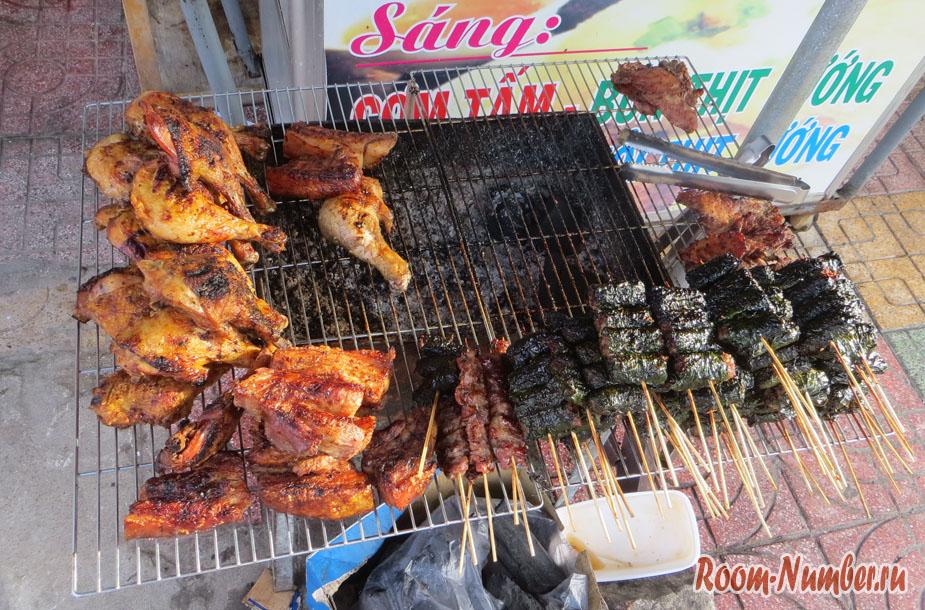Питание во Вьетнаме