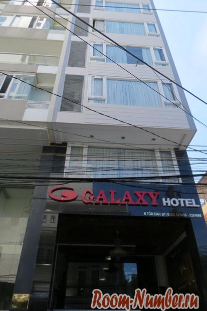 Galaxy Hotel. Современный отель в Нячанге близко к морю