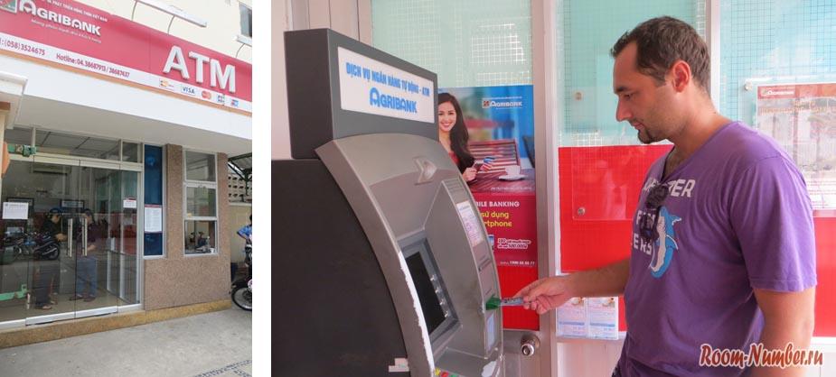 как снимать деньги во вьетнаме в банкомате