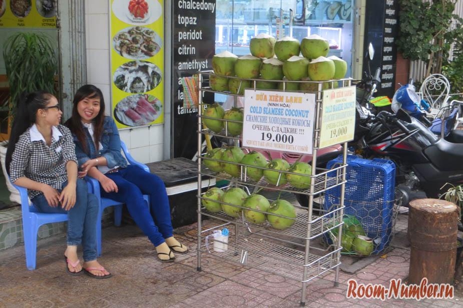 сколько стоит кокос во вьетнаме