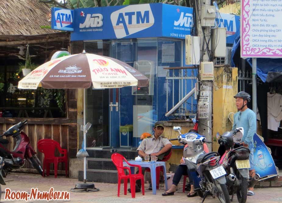 банкомат MB bank в нячанге