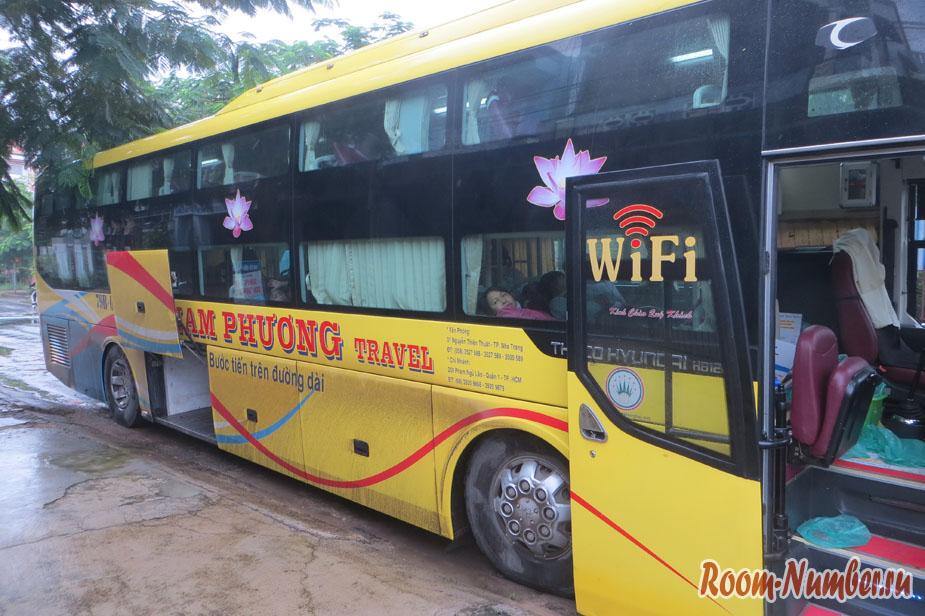 Переезд из Нячанга в Дананг на автобусе. Без приключений не обошлось