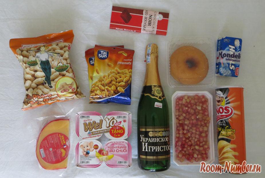 украинское шампанское во вьетнаме