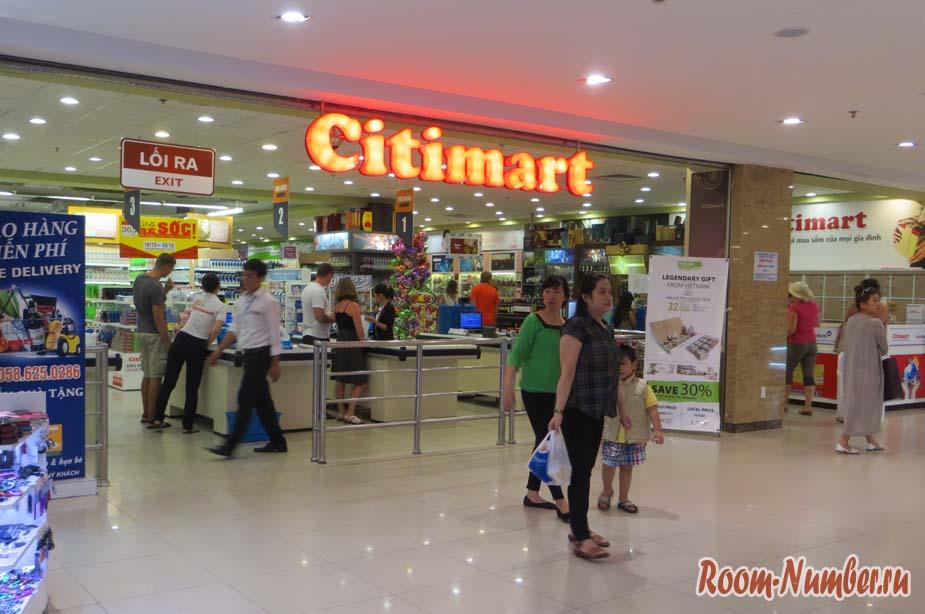 цены на продукты во вьетнаме