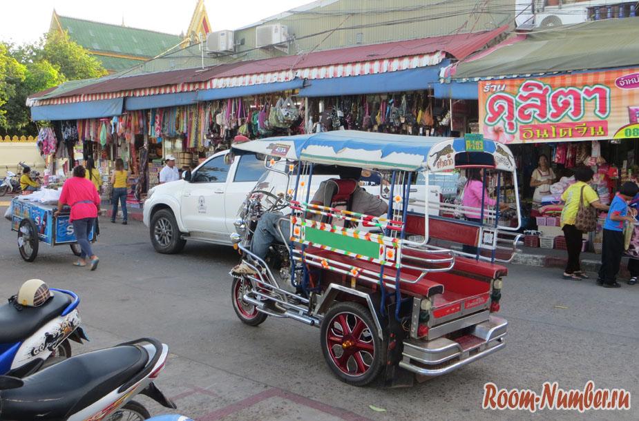 Что посмотреть в Мукдахане: достопримечательности за 3 часа