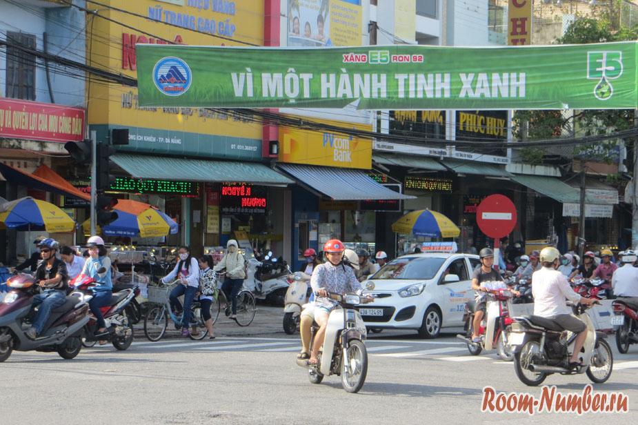 вьетнам danang