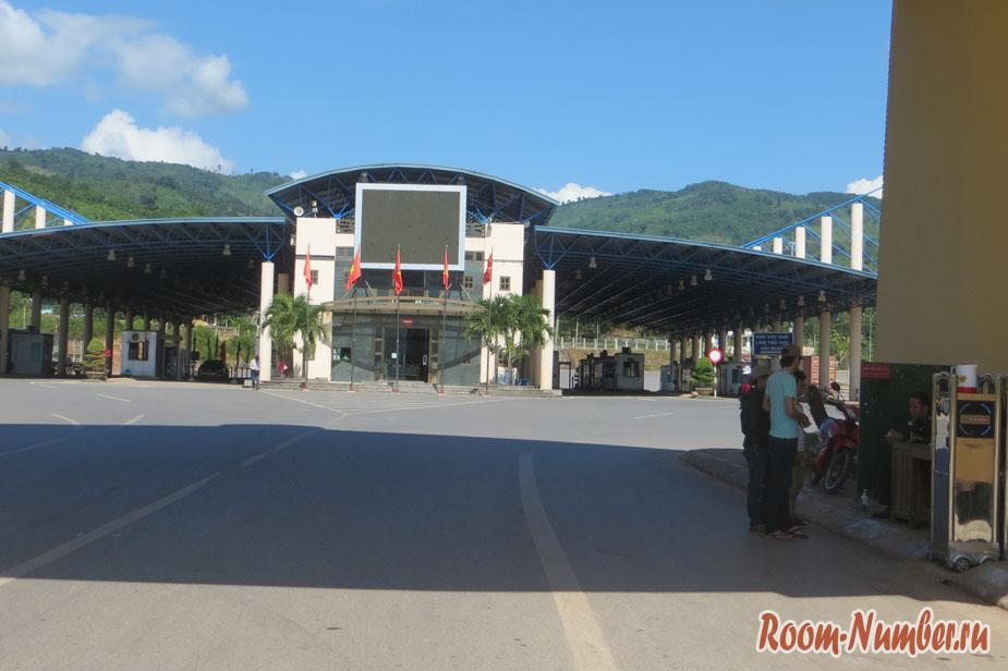 граница вьетнам - лаос