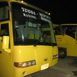 mukdahan-bus-02