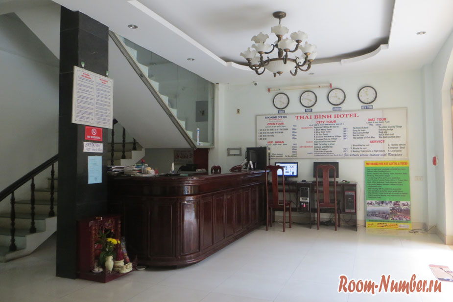Nhat Le Hotel – наш однозвездочный отель в Хюэ