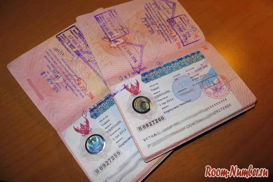 тайские визы и штампы в паспорте