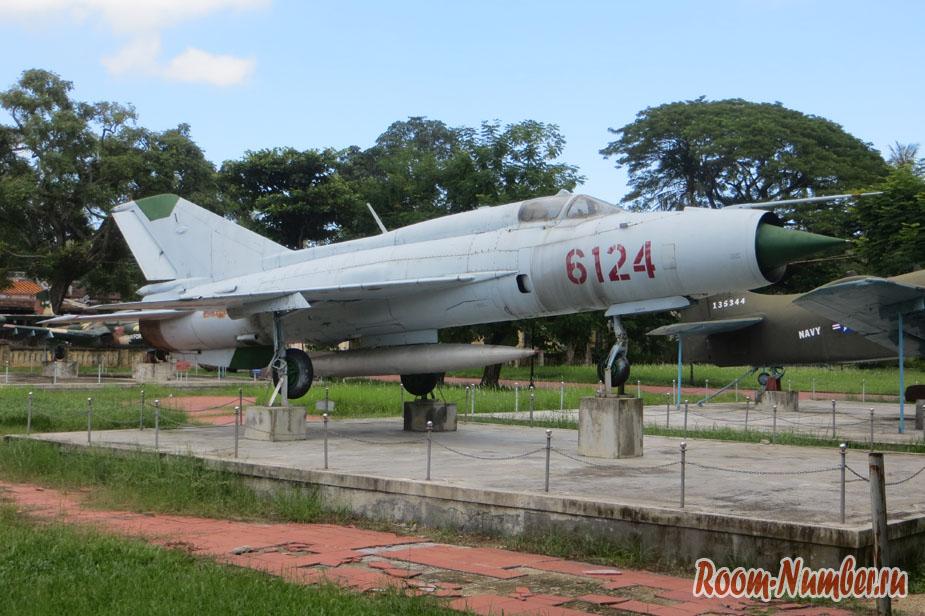 Музей вьетнамской войны в Хюэ под открытым небом