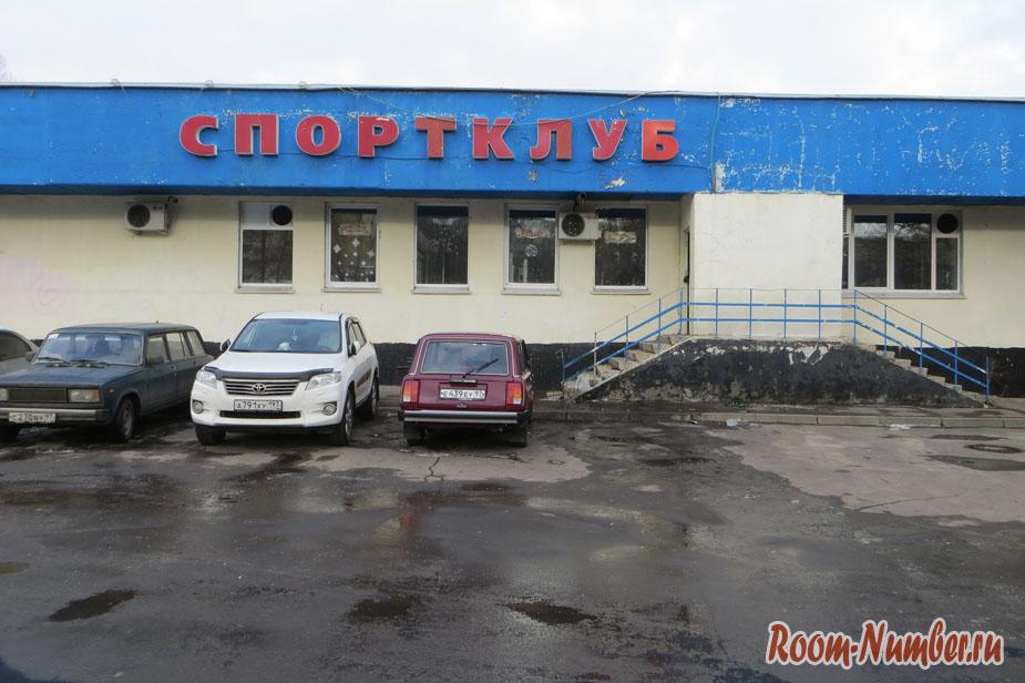novyi-vzglayd-3