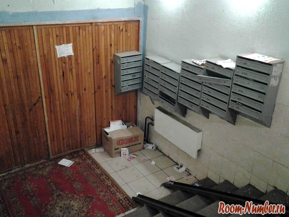 podezd-v-moskve-001