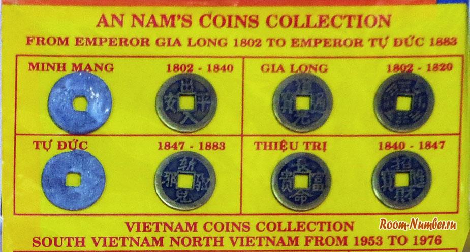 древние вьетнамские монеты