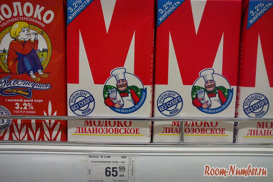 prodykty-v-moskve-12